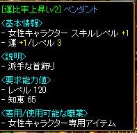 unkubi[02].jpg